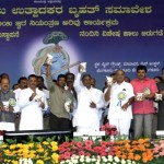 Convention of milk producing farmers of Karnataka organized by Karnataka Milk Federation